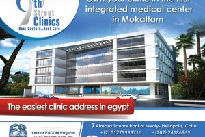 9th Street Clinics Ads