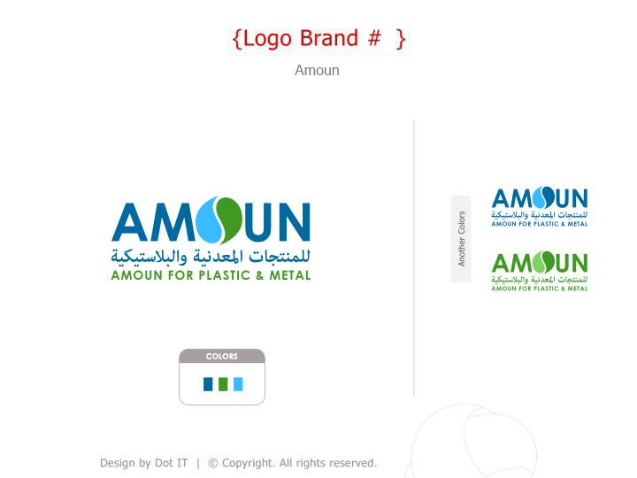 Amuon Logo