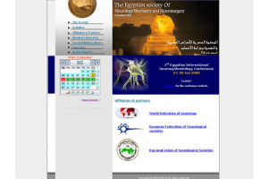 The Egyptian Society Of Neurology, Psychiatry And Neurosurgery Website