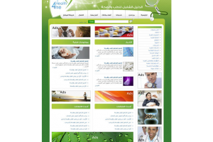 Health 4 Me Website