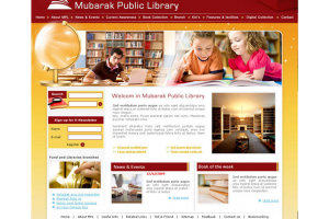 Mubarak Public Library Website