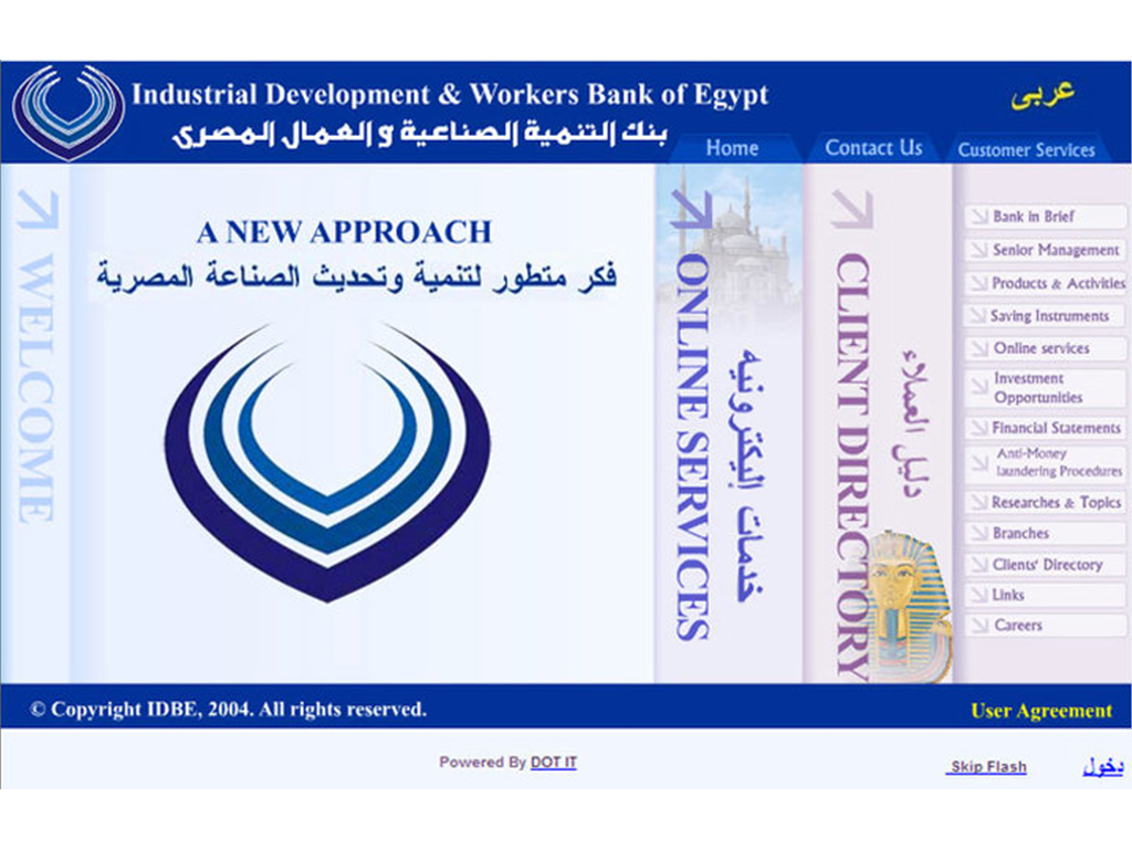 The Industrial Development & Worker Bank of Egypt Website