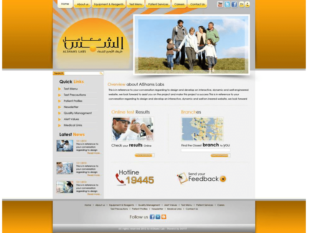 Al Shams Laboratories Website