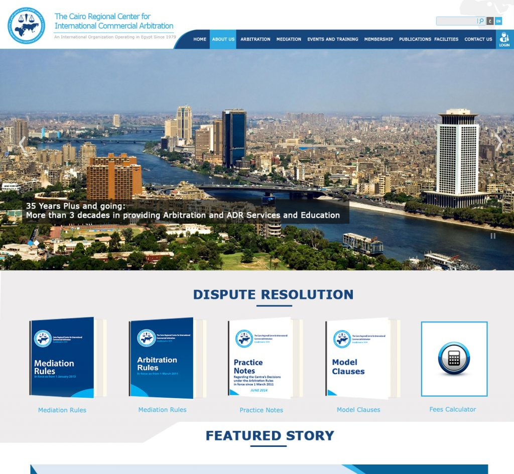 The Cairo Regional Center For International Commercial Arbitration