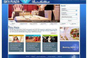Sky Plaza Mall Website